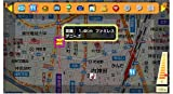 「MAPLUSガイドマップシリーズ プロアトラス トラベルガイド」の関連画像