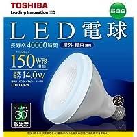 東芝 E-CORE(イー?コア) LED電球 ビームランプ形 14.0W (最大光度3050cd(カンデラ)?口金直径26mm?ビームランプ形150W相当?940ルーメン?昼白色) LDR14N-W
