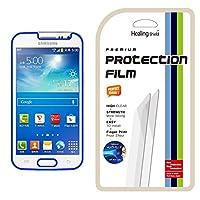 [Healing Shield] Samsung Galaxy Win 專用ブルーライトカット&目の保護液晶保護フィルム前面2枚