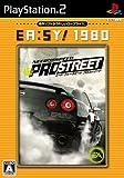 EA:SY! 1980 ニード・フォー・スピード プロストリート