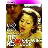 The Japanese Wife Next Door (Edited Version)