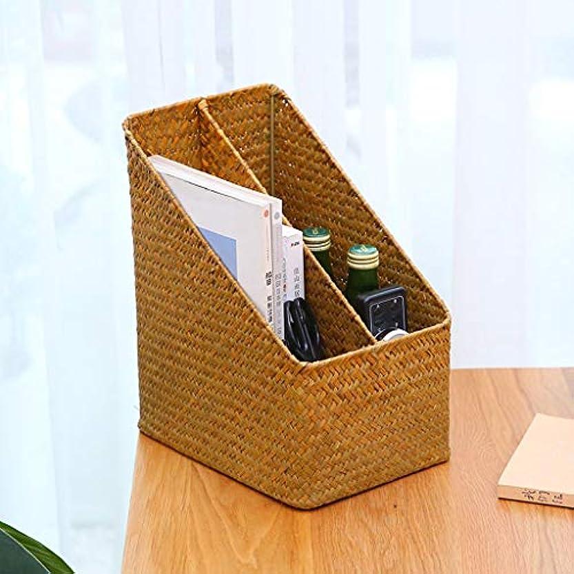 おとなしい低い歴史的QYSZYG 海草織物多機能フォルダオフィス収納ボックスファイルホルダーファイルバー、アプリコット 収納バスケット
