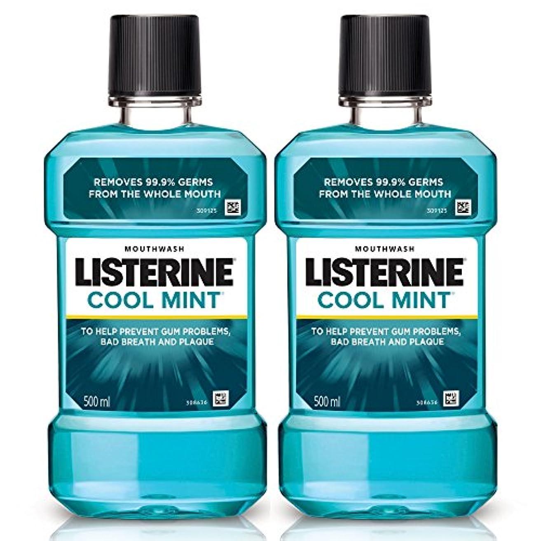 寛大さ悩む世辞Listerine Cool Mint Mouthwash 500ml (Pack of 2)