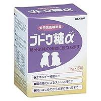 現代製薬 ブドウ糖α 犬用 粉末 1.5g×16袋