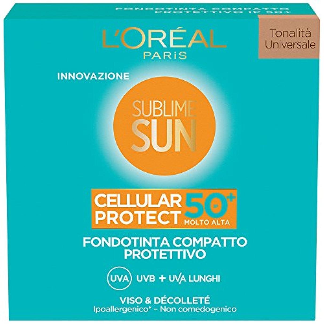 心配アクセル釈義sublime sun cellular protect - compact foundation spf 50+