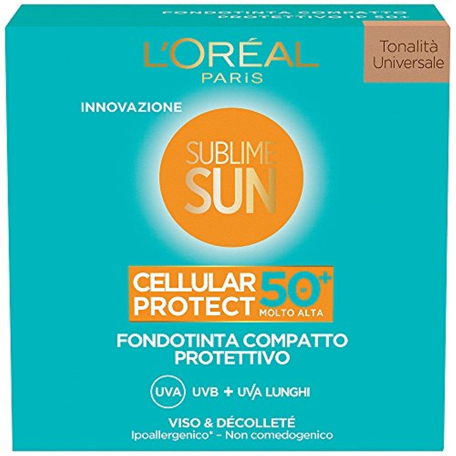 戦う不振集団sublime sun cellular protect - compact foundation spf 50+