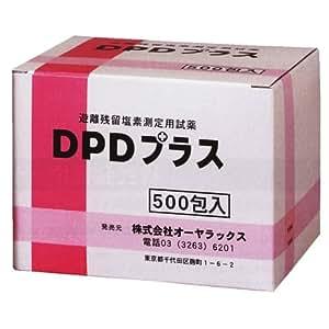 オーヤラックス DPDプラス 500包入り