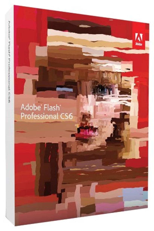 カブ義務影響するAdobe Flash Professional CS6 Windows版 (旧製品)