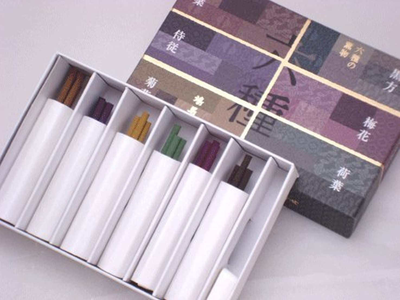 つばガラスためらう鳩居堂 六種の薫物6種セット スティック【お香】