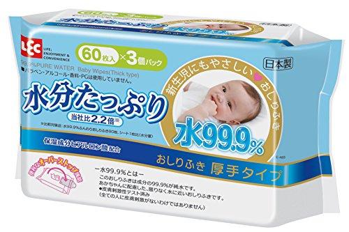水99.9% 水分たっぷり おしりふき 厚手 60枚入×3個 (日本製)