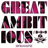 D×D×D/GREAT AMBITIOUS (初回限定盤B) (DVD付)