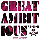 D×D×D/GREAT AMBITIOUS (初回限定盤B) (DVD付)(在庫あり。)