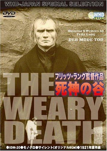 死神の谷 [DVD]の詳細を見る
