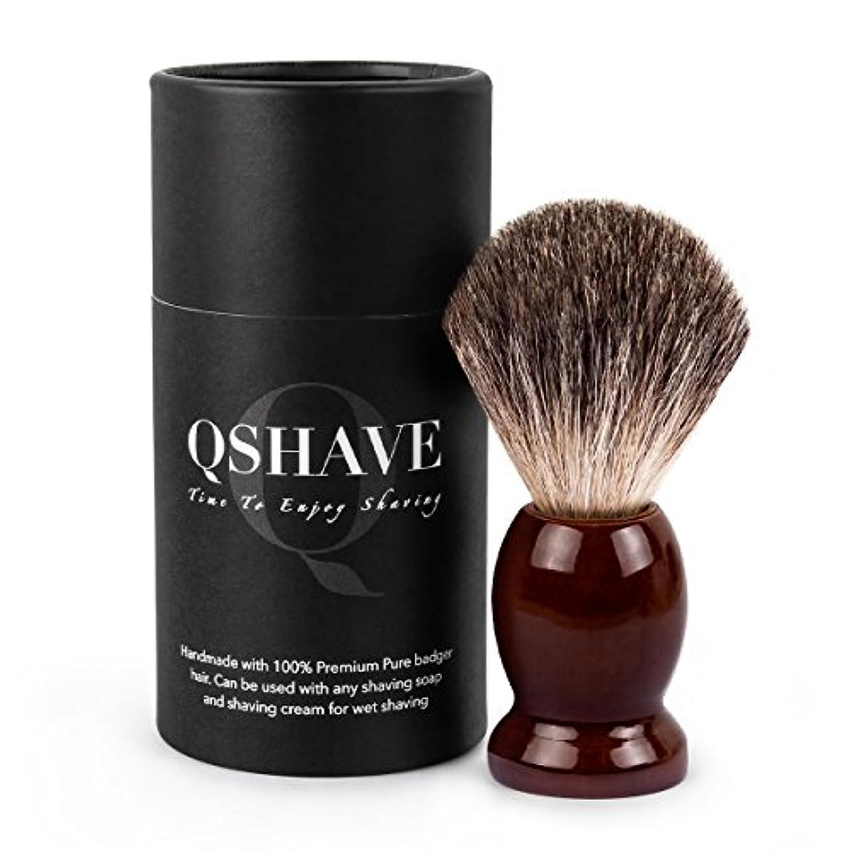 運営折る手段QSHAVE 100%最高級アナグマ毛オリジナルハンドメイドシェービングブラシ。木製ベース。ウェットシェービング、安全カミソリ、両刃カミソリに最適