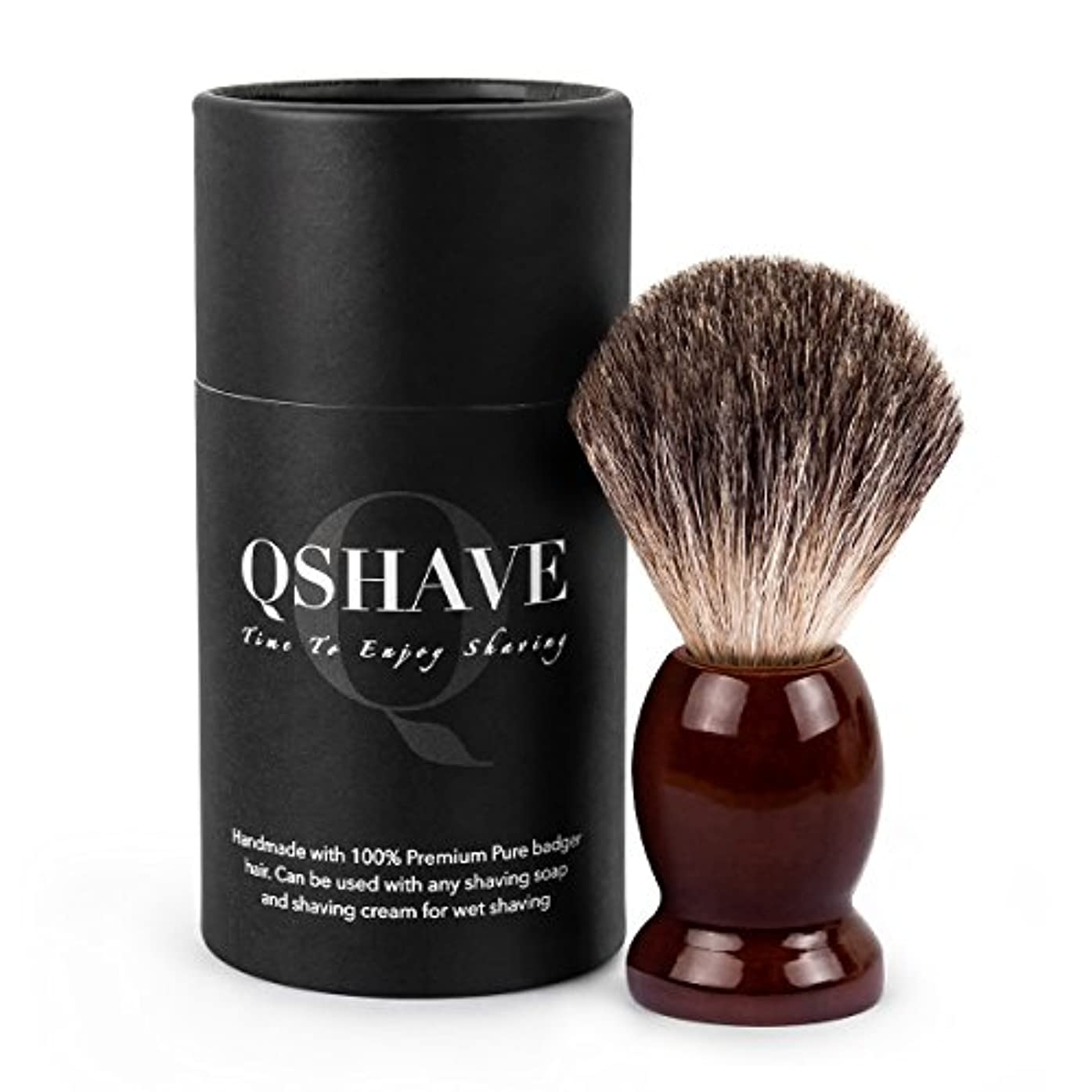 ペチコート含む定数QSHAVE 100%最高級アナグマ毛オリジナルハンドメイドシェービングブラシ。木製ベース。ウェットシェービング、安全カミソリ、両刃カミソリに最適