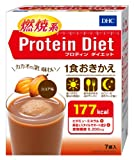 DHCその他 Protein Diet DHC プロティンダイエット ココア味 7袋入りの画像
