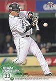 2018 BBM ベースボールカード 2ndバージョン 404 山川 穂高 埼玉西武ライオンズ (レギュラーカード)