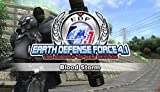 EARTH DEFENSE FORCE 4.1(地球防衛軍4.1) DLC Blood Storm[オンラインコード]
