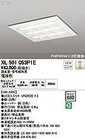 オーデリック 店舗・施設用照明 テクニカルライト ベースライト【XL 501 053P1E】XL501053P1E