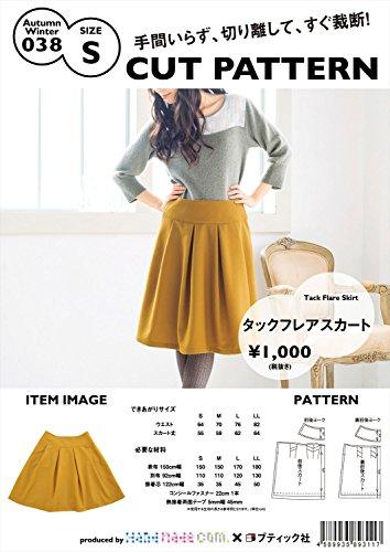 CUT PATTERN タックフレアスカートS (型紙・パタ...