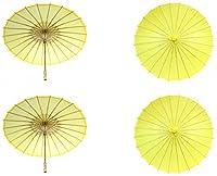 Koyal Wholesale ペーパーパラソル 傘 結婚式 ブライズメイド パーティー記念品 夏用日よけ イエロー