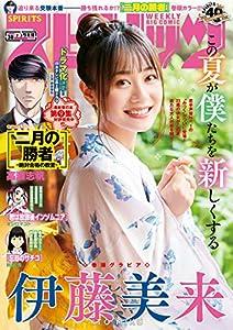 週刊ビッグコミックスピリッツ 34巻 表紙画像