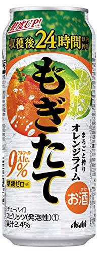 もぎたて まるごと搾りオレンジライム 500ml×24本