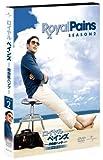 ロイヤル・ペインズ~ 救命医ハンク~シーズン2 DVD-BOX