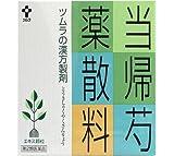 【第2類医薬品】ツムラ漢方当帰芍薬散料エキス顆粒 64包
