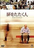 扉をたたく人[DVD]