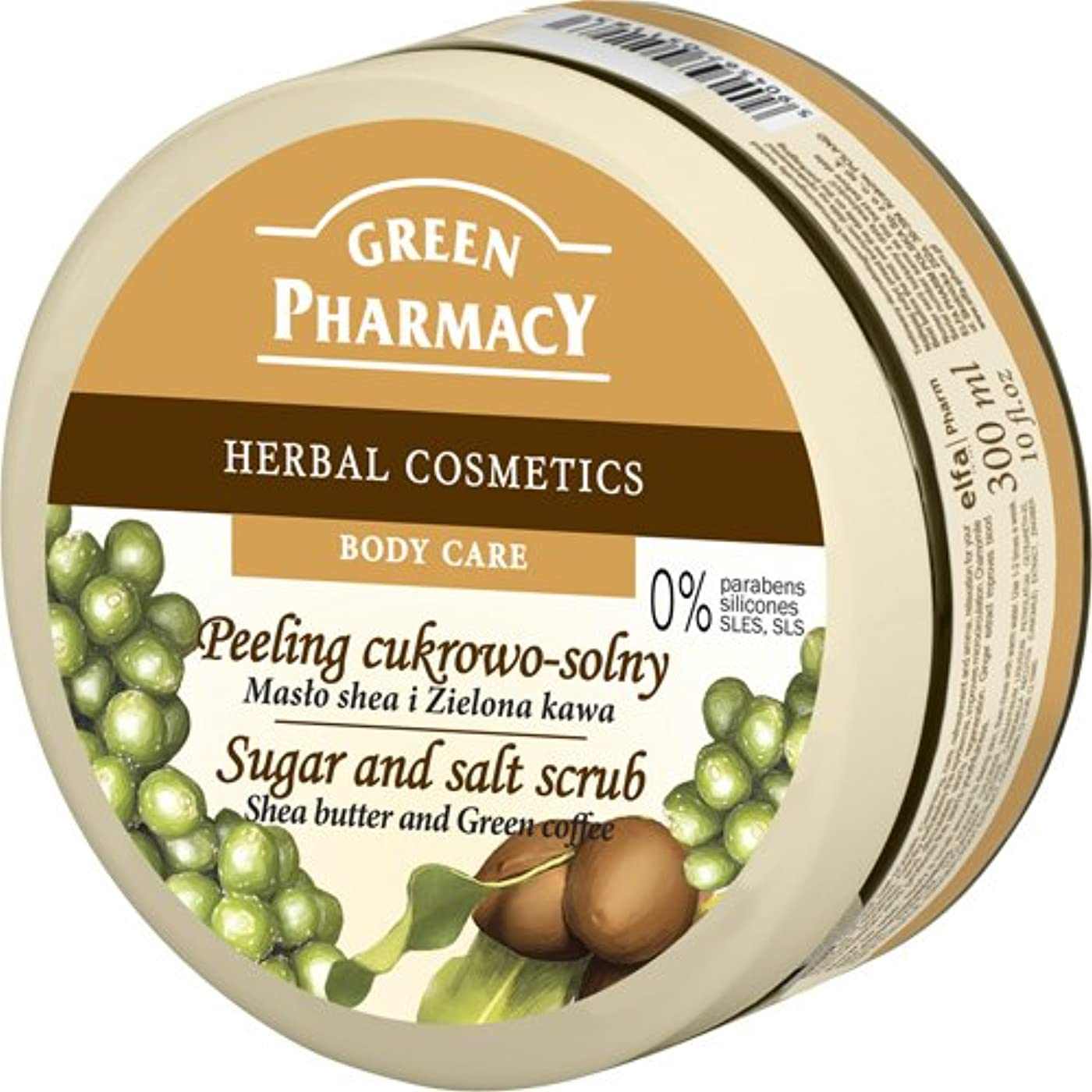 埋め込む苦しめるフロンティアElfa Pharm Green Pharmacy シュガー&ソルトスクラブ Shea Butter and Green Coffee