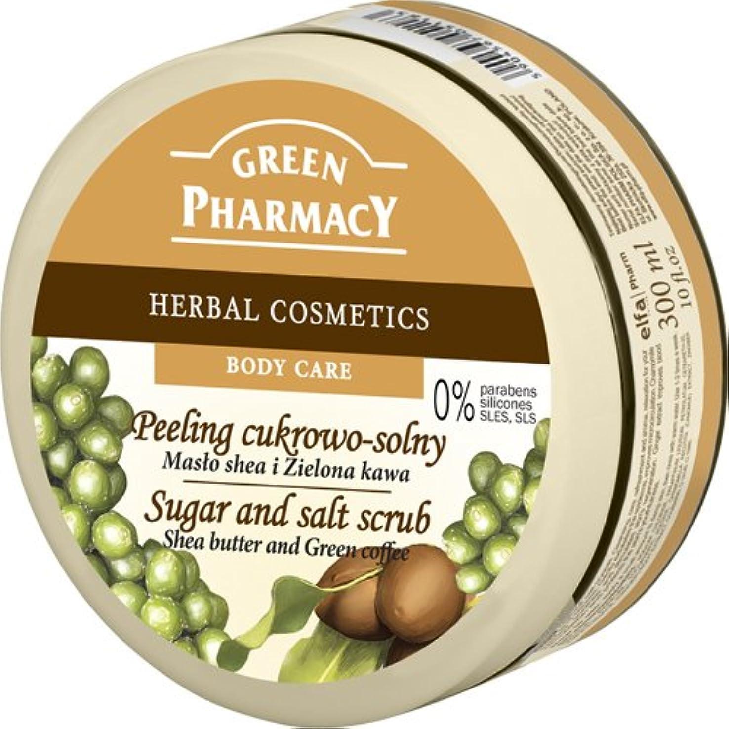 左効能キャンバスElfa Pharm Green Pharmacy シュガー&ソルトスクラブ Shea Butter and Green Coffee