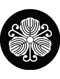 家紋シール 蔓柏紋 布タイプ 直径40mm 6枚セット NS4-2937