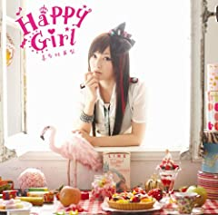 喜多村英梨「Happy Girl」のジャケット画像