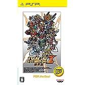 第2次スーパーロボット大戦Z 破界篇 PSP the Best - PSP