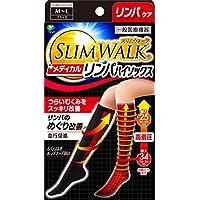 スリムウォーク メディカルリンパ おでかけ用 ハイソックス ブラック M-Lサイズ(SLIM WALK,medical lymph sockst,ML) 着圧 ソックス