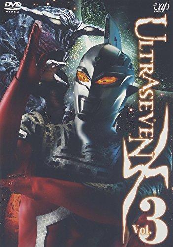 ULTRASEVEN X Vol.3 スタンダード・エディション [DVD]