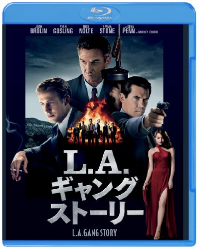 L.A.ギャングストーリー ブルーレイ&DVDセット(初回限定生産) [Blu-ray]の詳細を見る
