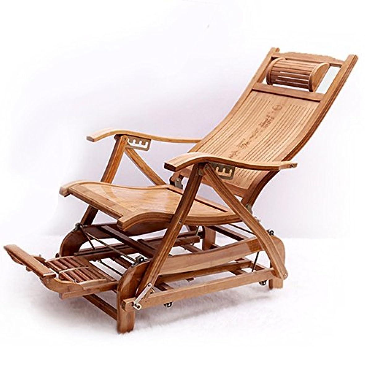 宿題をする繕うキャンドルKTYXDE 竹ロッキングチェア折りたたみロッキングチェア老人椅子ホームレジャーチェアバルコニー成人昼寝ラウンジチェア 折りたたみ椅子