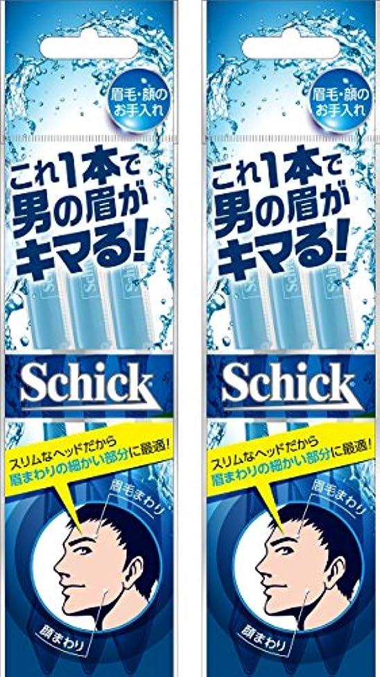 二層極小わなシック Schick メンズ Lディスポ 使い捨て 顔・眉毛用 3本入×2個 セーフティガード付 男性 フェイス