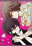 ラーク・ケイジ leaf―ディーノ×ヒバリonlyコミックアンソロジー (ピクト・コミックス)