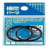 カクダイ 補修用Oリング 15.8×2.4 794-85-16