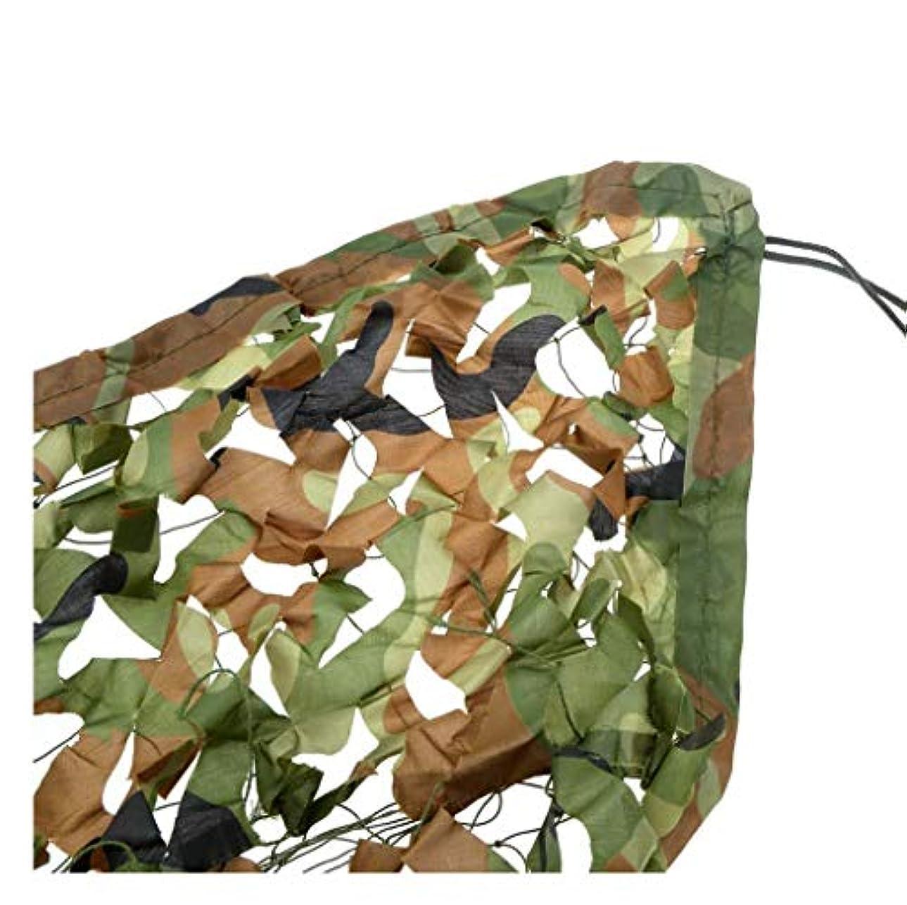 松明役に立つ底カモフラージュ狩猟シューティングネット/隠し軍事カモフラージュネットは屋外キャンプのインテリア装飾に使用することができます (色 : B, サイズ さいず : 3 * 4m)