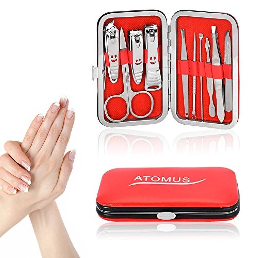 ブルゴーニュ護衛与えるATOMUS ネイルケアセット マニキュア10点セット 爪やすり 爪切りセット 眉クリップ 携帯便利 収納ケース付き (赤色)