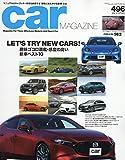 car MAGAZINE (カーマガジン) 2019年10月号 Vol.496