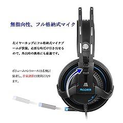 PS4 ゲーミング ヘッドセット PS4 Pro ヘッドホン FPS COD MMO対応 PS vita イヤホン NORTH CROWN N19 高音質 ヘッドフォン 超軽量 フル格納式マイク 臨場感 ヘッドアーム伸縮可能 ゲーム用 PC ヘッドセット 騒音抑制マイク 3.5mm コネクタ ヘットセット アダプタケーブル付き COD スカイプ Skype パソコン PC プレイステーション4 タプレッド ラップトップ スマホなど対応 人間工学設計 日本正規品