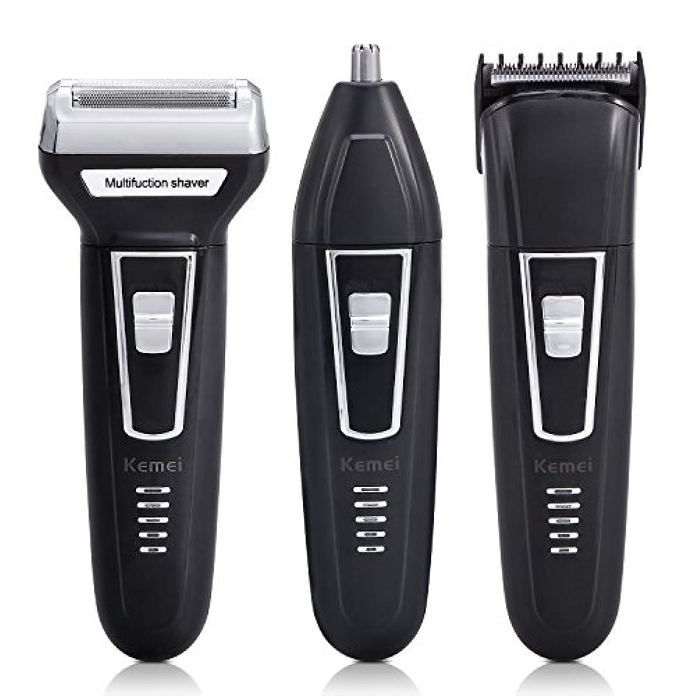 参照するく有名BIENNA メンズシェーバー 電動バリカン 鼻毛カッターセット 3in1 多機能 電動シェーバー カミソリ 髭剃り シェービング USB給電 ヘッド水洗いOK 家庭用 出張用 旅行用 簡単 便利