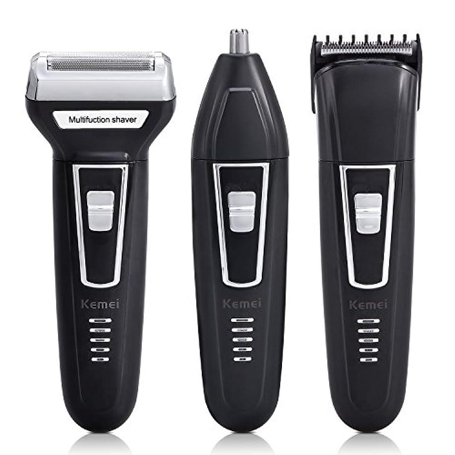 BIENNA メンズシェーバー 電動バリカン 鼻毛カッターセット 3in1 多機能 電動シェーバー カミソリ 髭剃り シェービング USB給電 ヘッド水洗いOK 家庭用 出張用 旅行用 簡単 便利