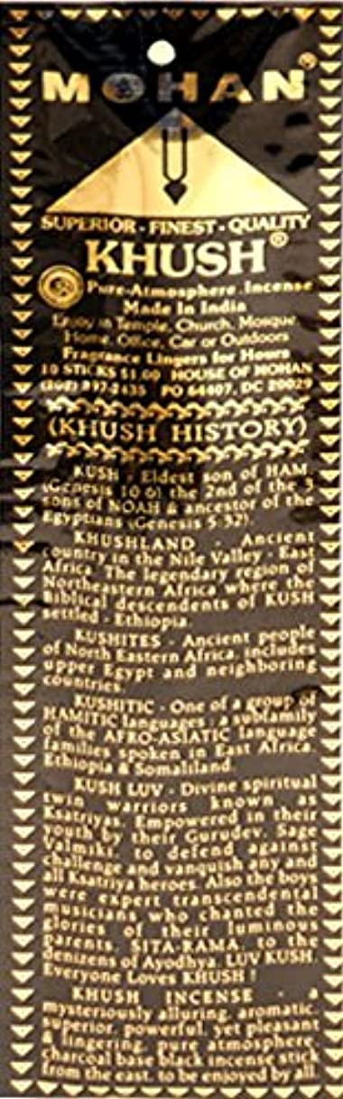 浴室ジャグリングルーチンMohan Superior Quality Incense Khush Scent, 1 lb, Pack of 25 by Mohan [並行輸入品]