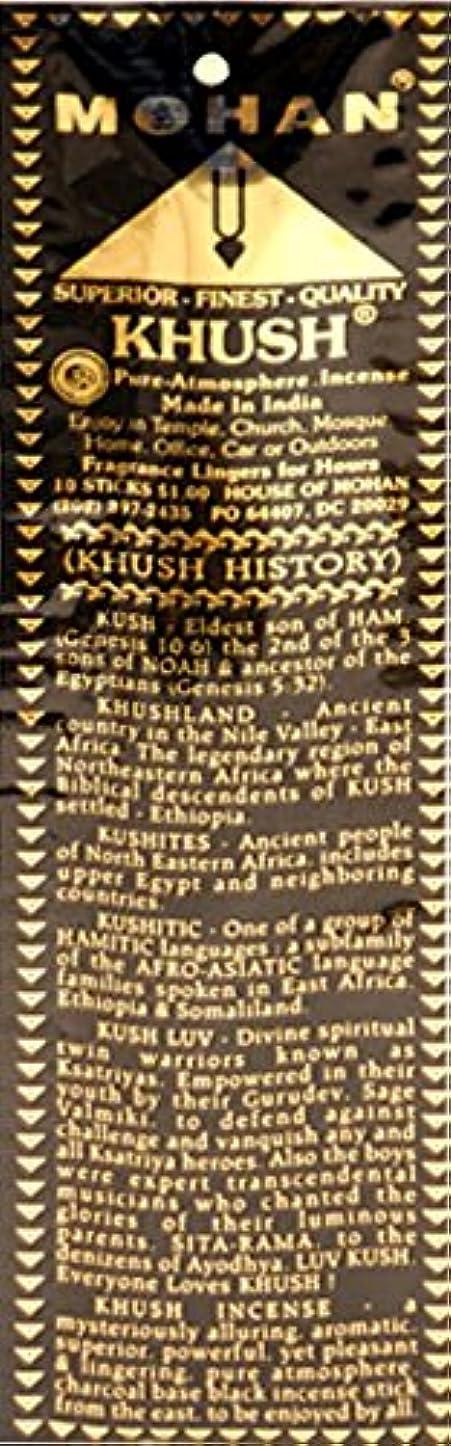 インレイシェルフェンスMohan Superior Quality Incense Khush Scent, 1 lb, Pack of 25 by Mohan [並行輸入品]